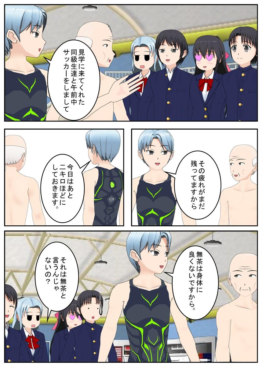 f:id:tokunagi-reiki:20190715054037j:plain