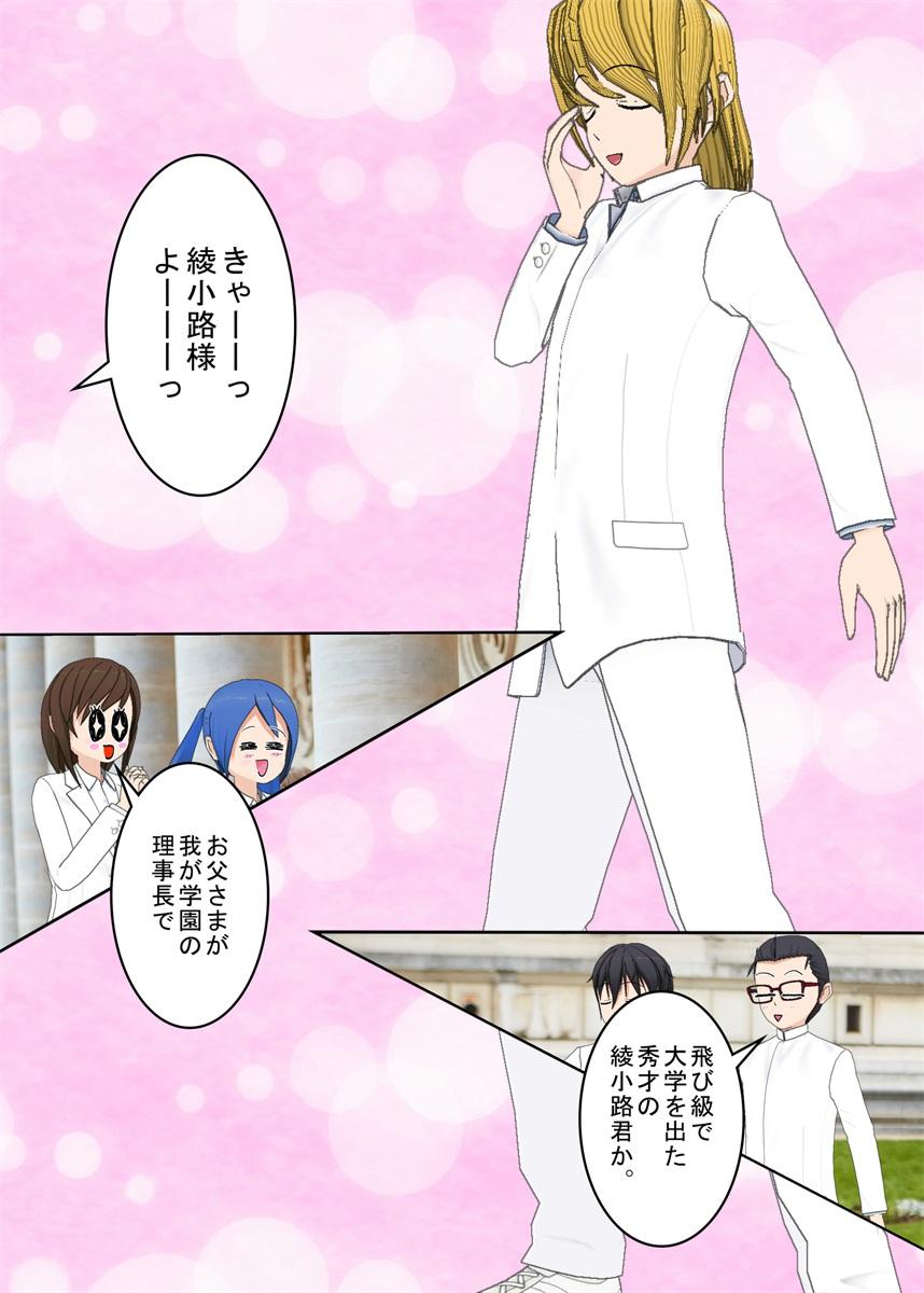 f:id:tokunagi-reiki:20190810002125j:plain