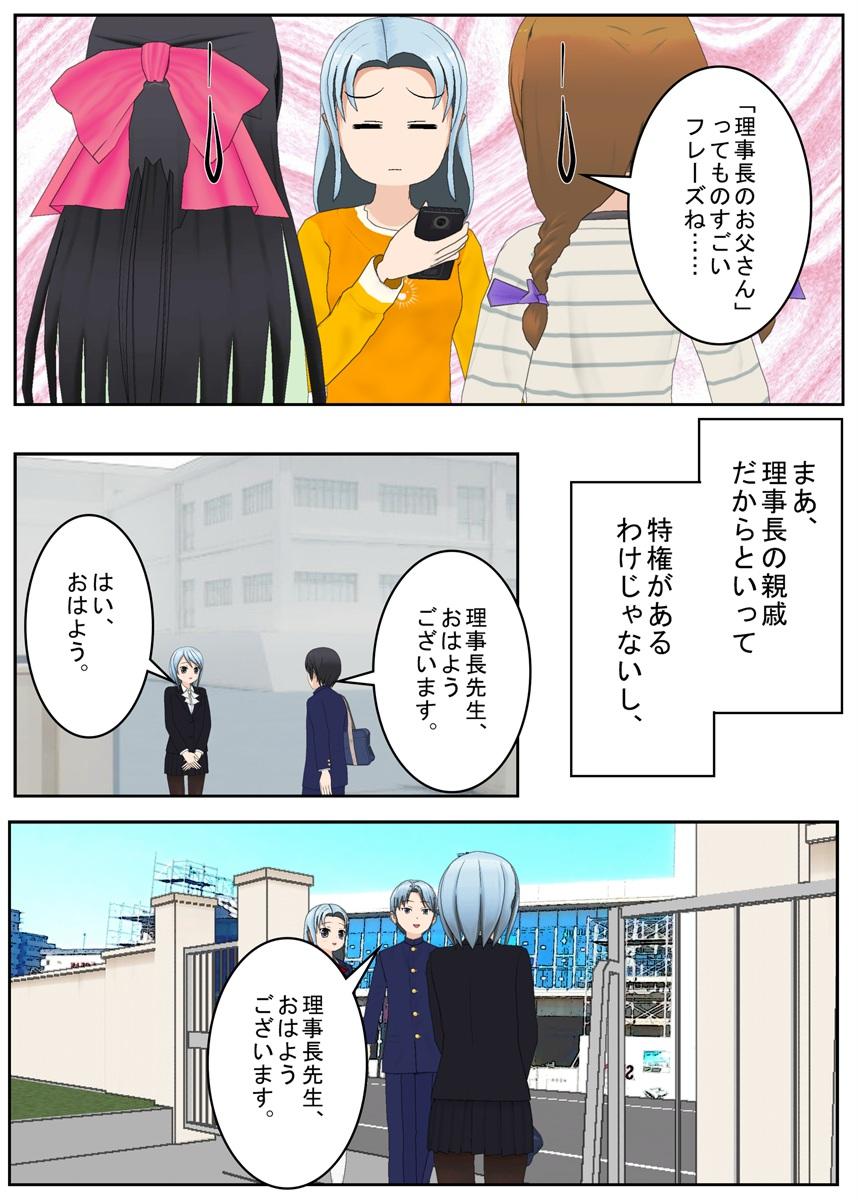 f:id:tokunagi-reiki:20190810002138j:plain