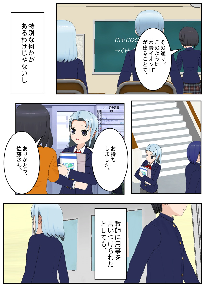 f:id:tokunagi-reiki:20190810002156j:plain