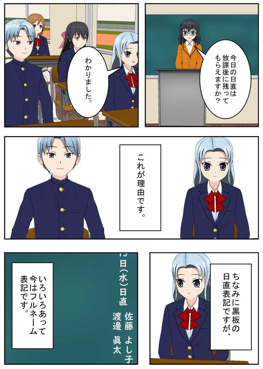 f:id:tokunagi-reiki:20190810002200j:plain