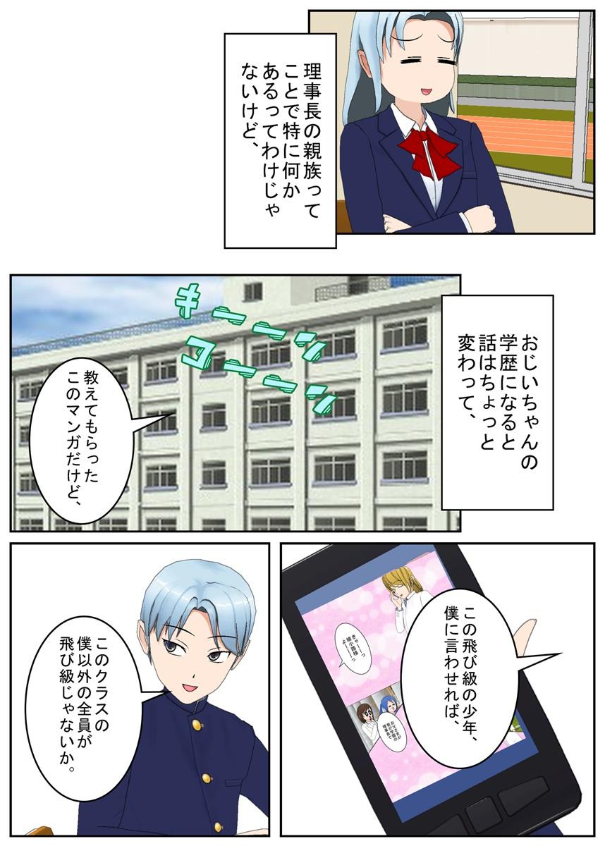 f:id:tokunagi-reiki:20190810002204j:plain