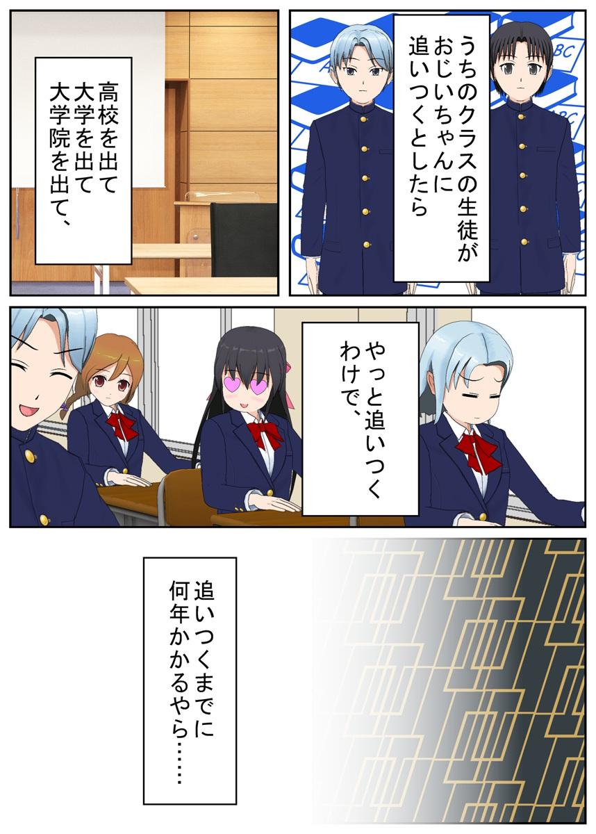 f:id:tokunagi-reiki:20190810002214j:plain