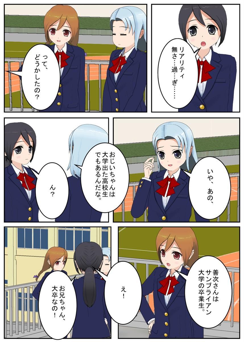 f:id:tokunagi-reiki:20190810002220j:plain