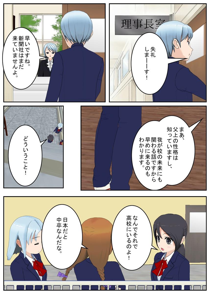 f:id:tokunagi-reiki:20190810002231j:plain