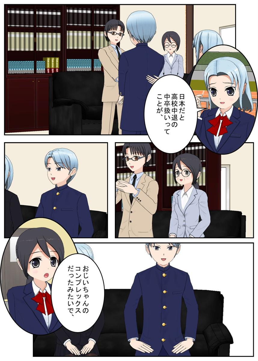 f:id:tokunagi-reiki:20190810002235j:plain