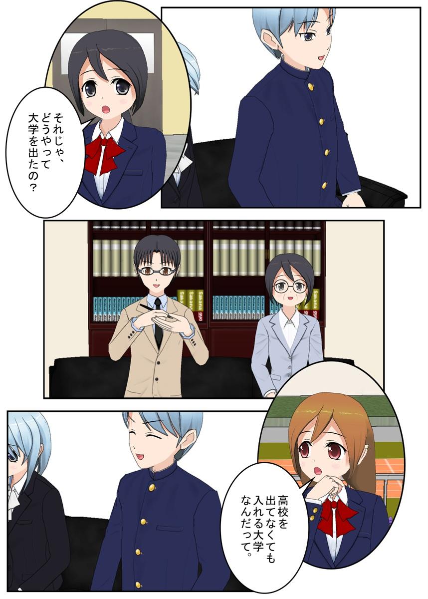f:id:tokunagi-reiki:20190810002239j:plain