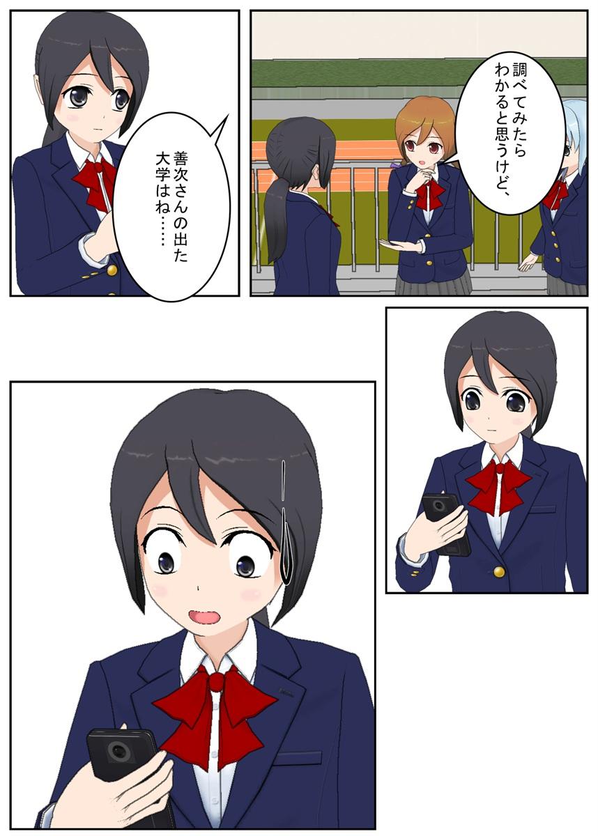 f:id:tokunagi-reiki:20190810002244j:plain