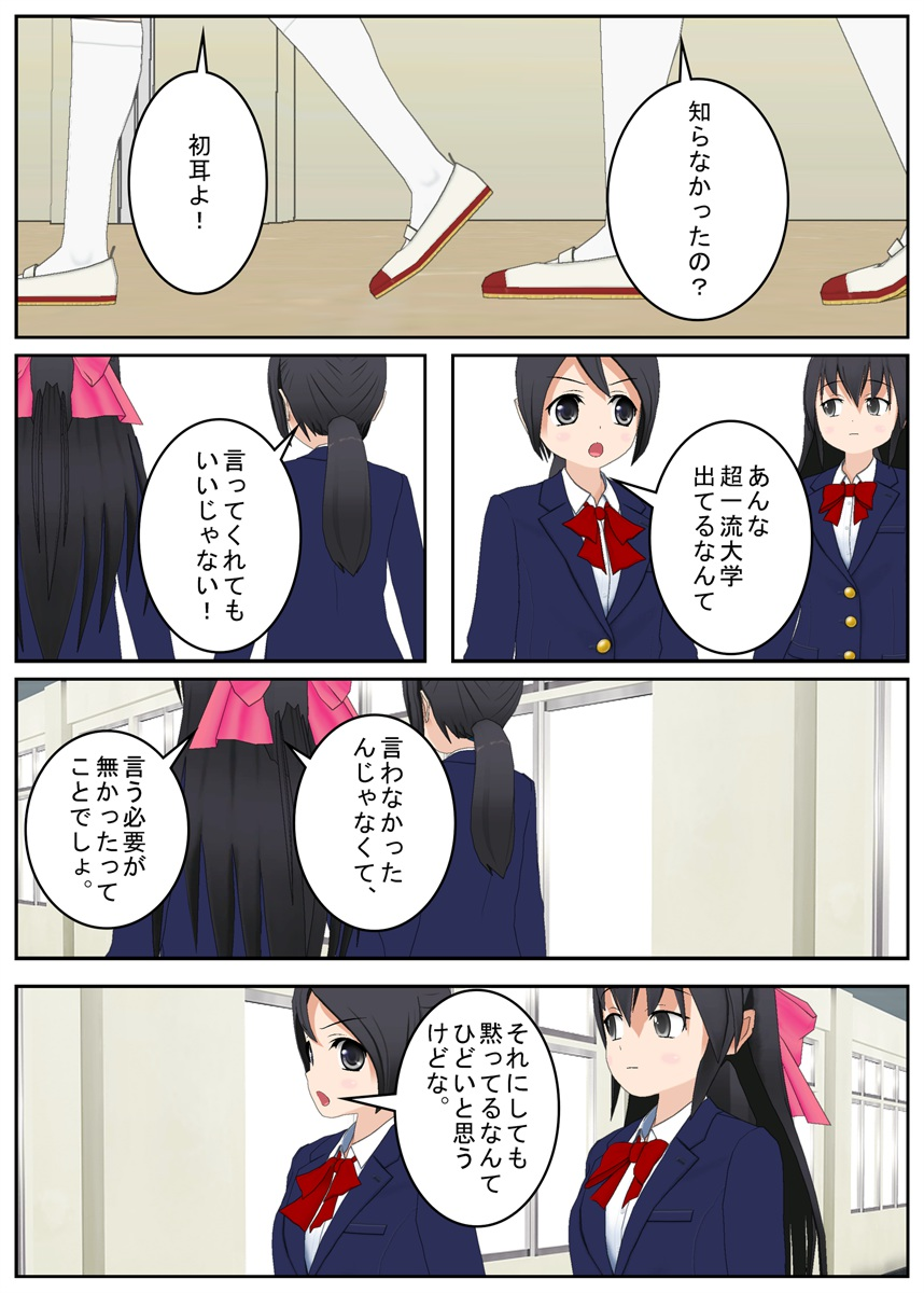 f:id:tokunagi-reiki:20190810002250j:plain