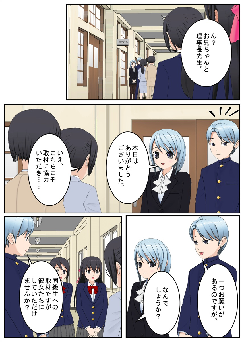 f:id:tokunagi-reiki:20190810002255j:plain