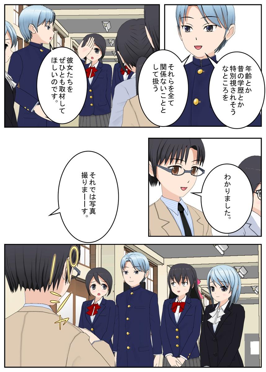 f:id:tokunagi-reiki:20190810002258j:plain