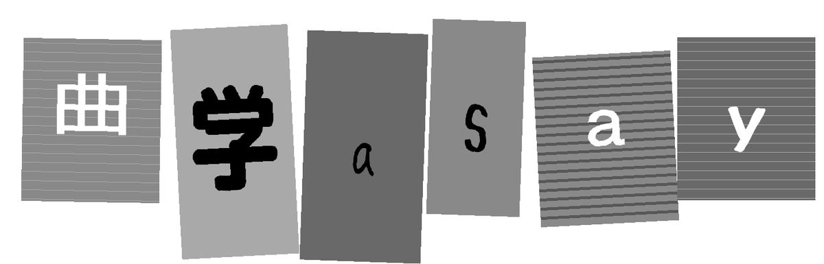 f:id:tokunoriben:20190608203250p:plain