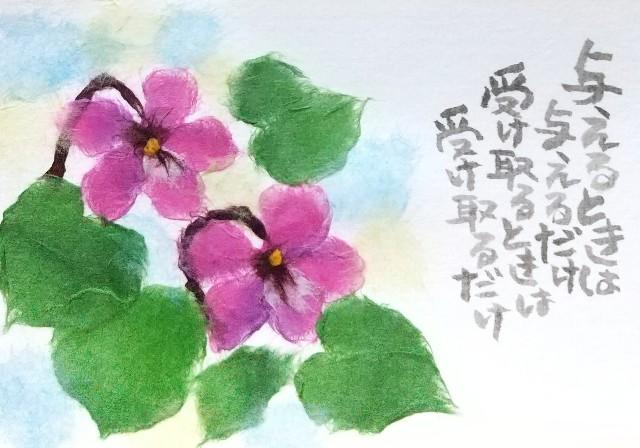 f:id:tokurika:20210517005116j:image