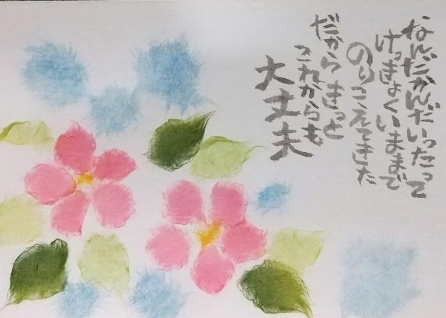 f:id:tokurika:20210526003257j:image