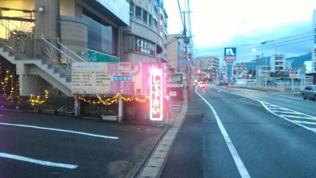f:id:tokurikiseitai:20170228184258j:image