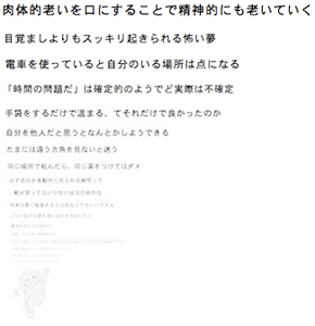 f:id:tokurka:20100220233722j:image