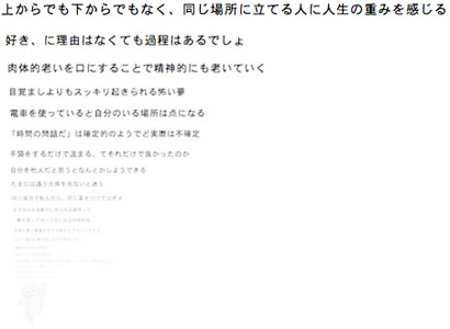 f:id:tokurka:20100223000937j:image