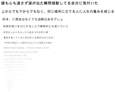 f:id:tokurka:20100223225704j:image