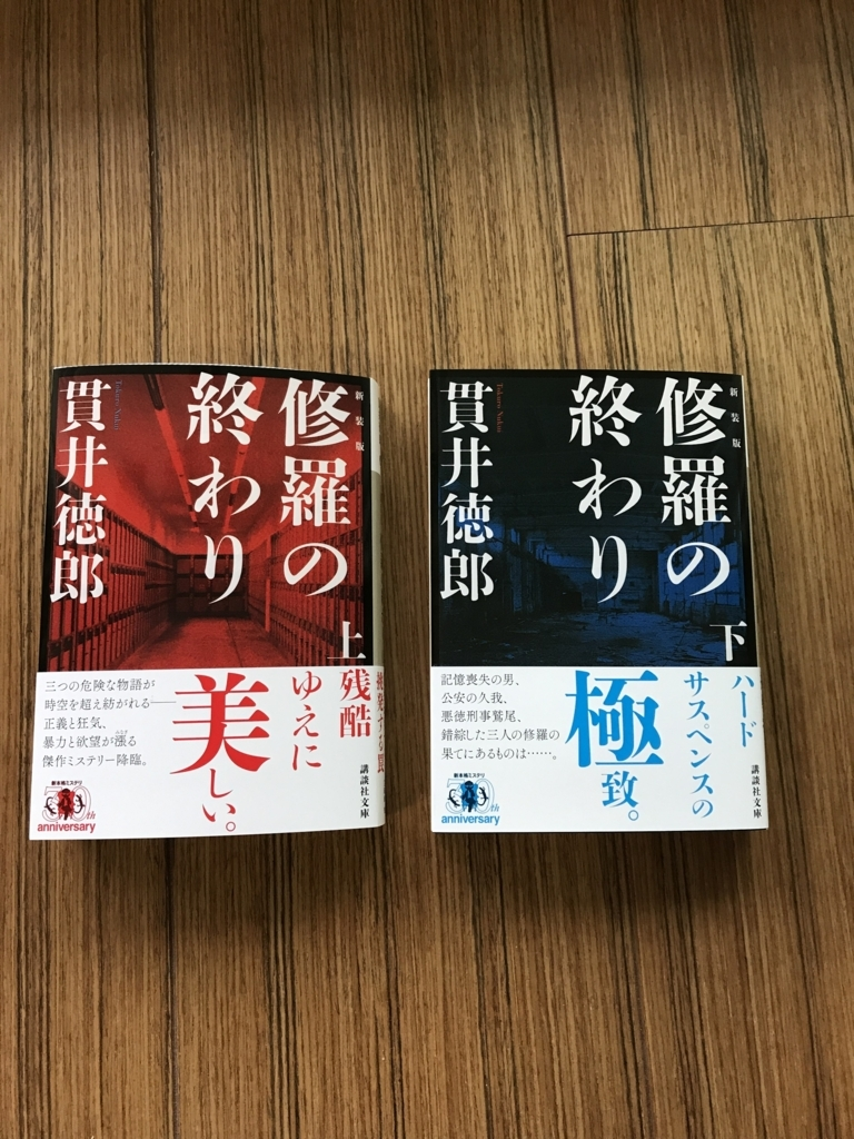 f:id:tokuro_nukui:20170709183713j:plain