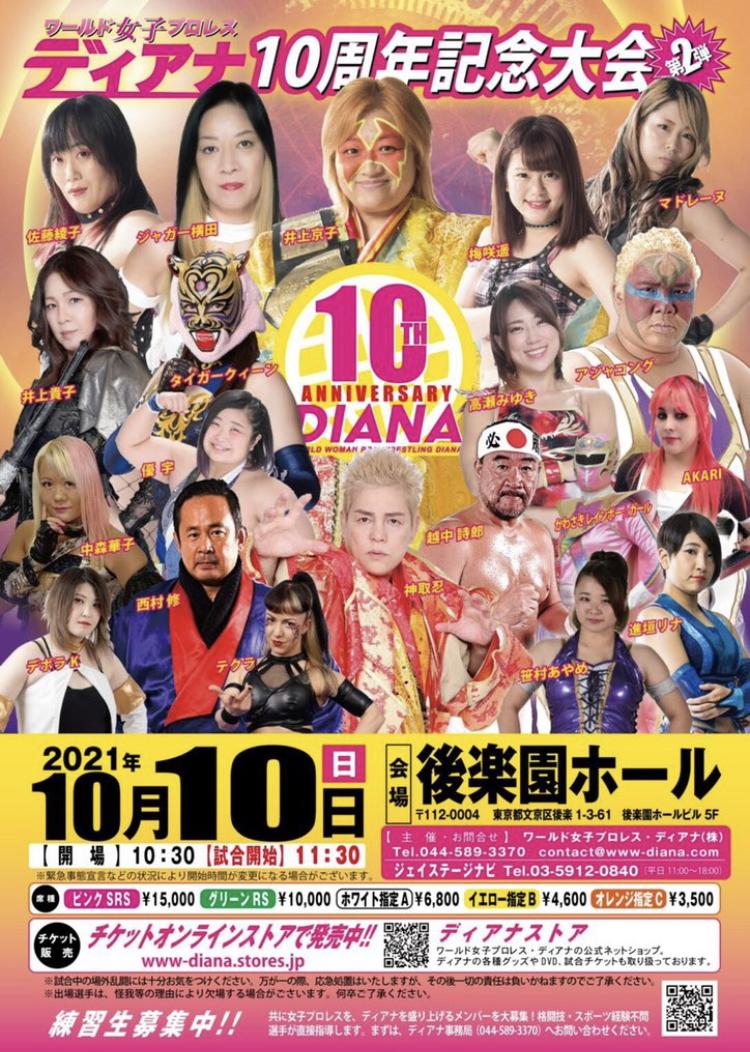 f:id:tokushima5566:20211013190917j:plain