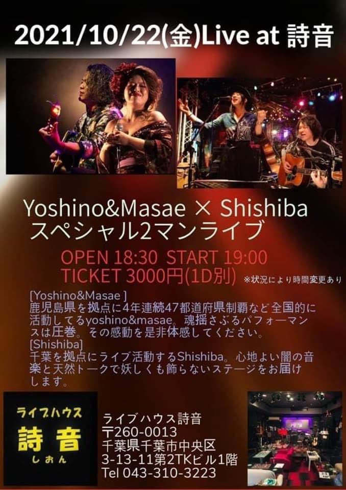 f:id:tokushima5566:20211015150704j:plain