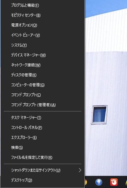 f:id:tokushitai:20160625150833j:plain