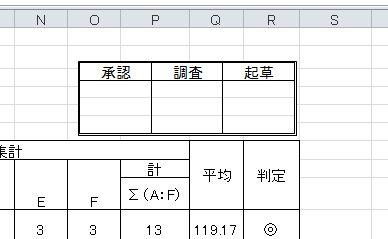 f:id:tokushitai:20160701145649j:plain