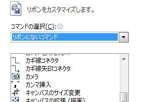 f:id:tokushitai:20160701160226j:plain