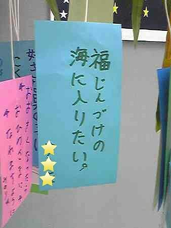 f:id:tokushitai:20160707094904j:plain