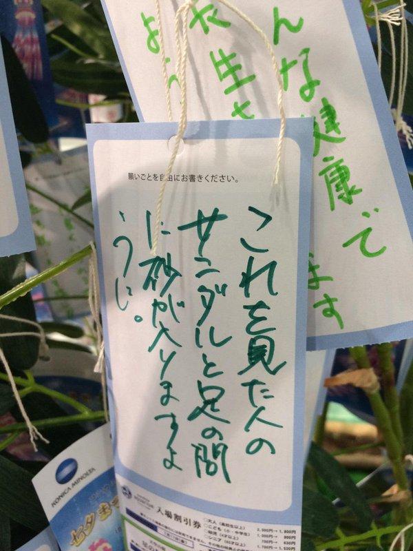 f:id:tokushitai:20160707094938j:plain