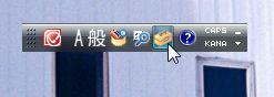 f:id:tokushitai:20160708134826j:plain