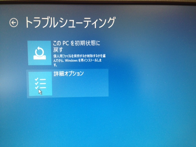 f:id:tokushitai:20160712141854j:plain