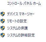 f:id:tokushitai:20160713111523j:plain