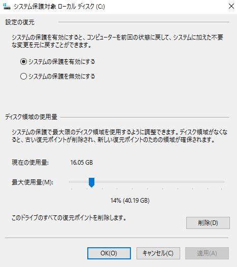 f:id:tokushitai:20160713112346j:plain