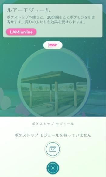f:id:tokushitai:20160723232844j:plain