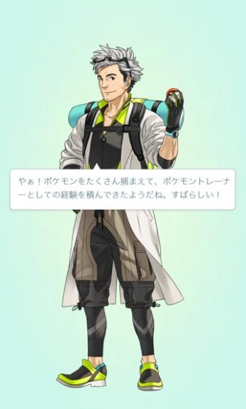 f:id:tokushitai:20160724141901j:plain