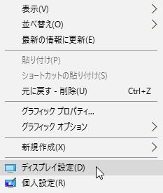 f:id:tokushitai:20160726002346j:plain