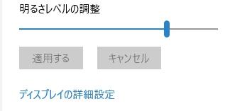 f:id:tokushitai:20160726002459j:plain