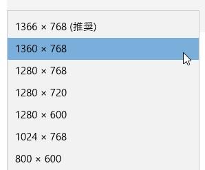 f:id:tokushitai:20160726002610j:plain