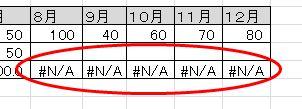 f:id:tokushitai:20160817163144j:plain
