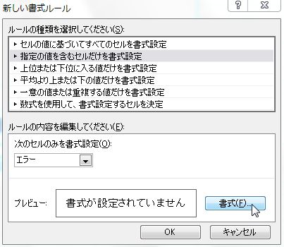 f:id:tokushitai:20160817164348j:plain