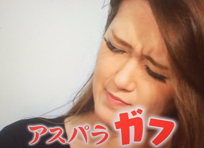 f:id:tokushitai:20160912134359j:plain