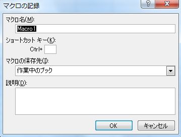 f:id:tokushitai:20160928160241j:plain