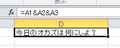 f:id:tokushitai:20160928162109j:plain
