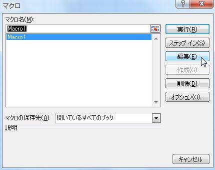f:id:tokushitai:20160928162718j:plain