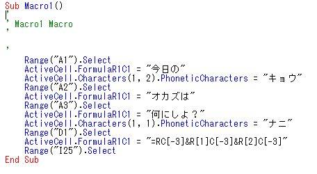 f:id:tokushitai:20160928162737j:plain