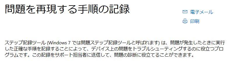 f:id:tokushitai:20161003134600j:plain