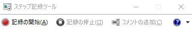 f:id:tokushitai:20161003134907j:plain