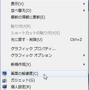 f:id:tokushitai:20161006105328j:plain