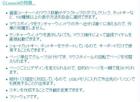 f:id:tokushitai:20161015164250j:plain